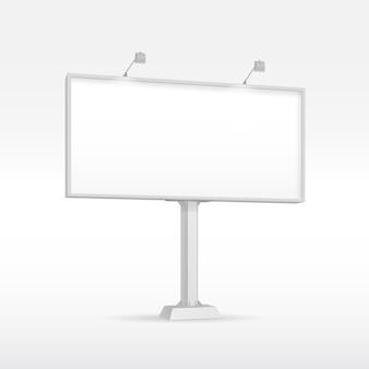 Наружный рекламный щит с освещением