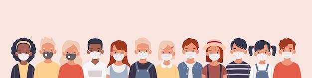 保護マスクフラットイラストセットの子供たち。病気、インフルエンザ、大気汚染、汚染された空気、世界の汚染を防ぐために医療用マスクを着用している子供たちのグループ