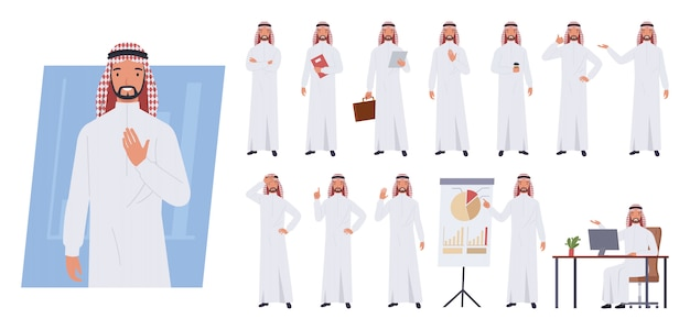 アラブのビジネスマンのキャラクター。さまざまなポーズや感情。