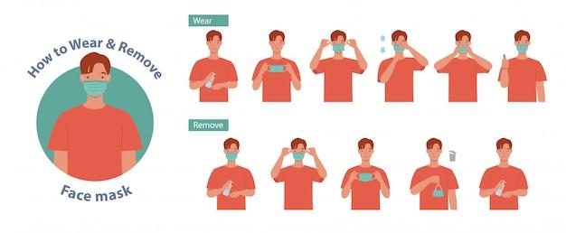 正しいマスクの着用方法と取り外し方。マスク、マスクを着用する正しい方法を提示する男は、細菌、ウイルス、細菌の広がりを減らすために。フラットスタイルのイラスト