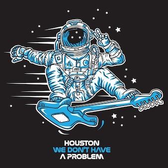 ヒューストン私たちは問題ない