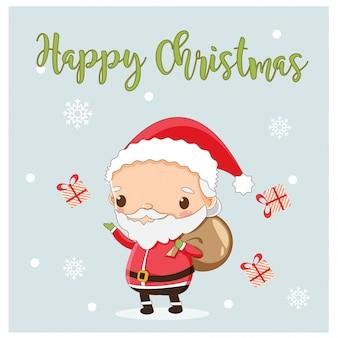 クリスマス挨拶カードテーマのベクトルパターン