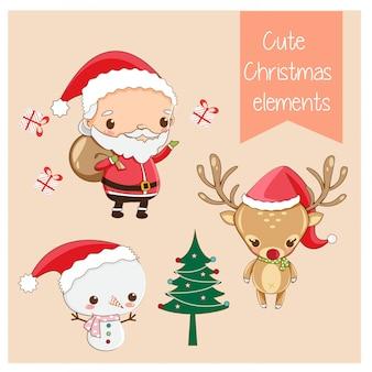 かわいいクリスマスの要素のベクトル