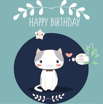 かわいい猫、誕生日おめでとう