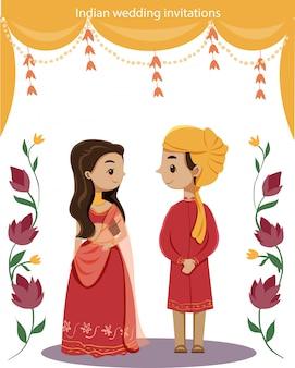 結婚式の招待状カードのためのかわいいインドのカップル
