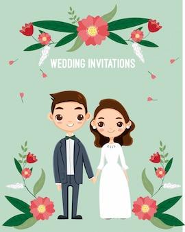 結婚式の招待状カードのためのかわいいロマンチックなカップル