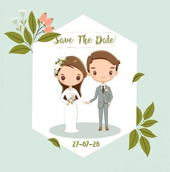 結婚式の招待カード