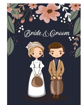 Милая пара для свадебных приглашений