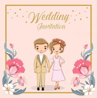 結婚式招待状のかわいい漫画カップル