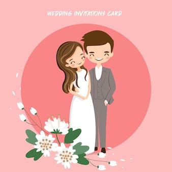 結婚式の招待状のためのかわいい新郎新婦