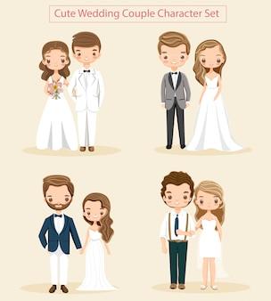 かわいい結婚式のカップルの文字セットのベクトル