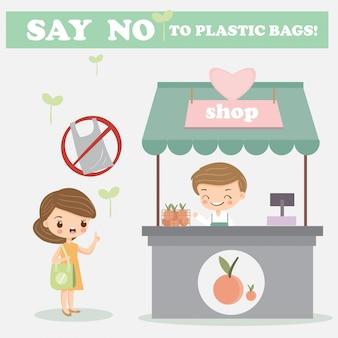 かわいい女の子は商品を買うときにビニール袋を取ると言わない