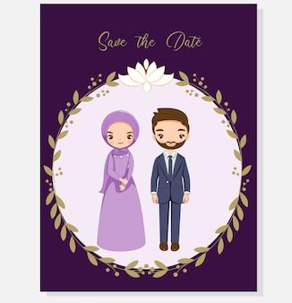 結婚式の招待カードのためのイスラム教徒のカップル