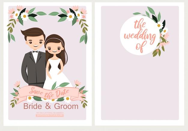 結婚式の招待状のテンプレートカードに新郎新婦かわいい