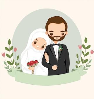 結婚式の招待カードのための花とかわいいイスラム教徒のカップル