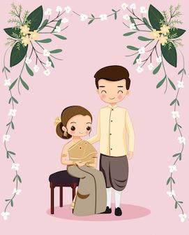結婚式の招待カードのかわいいタイのカップル