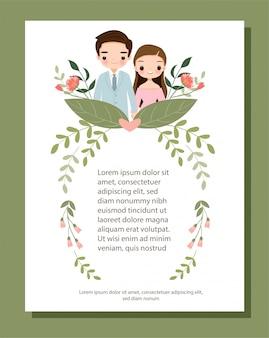 花の境界線フレームで結婚式の招待カードのかわいい漫画のカップル