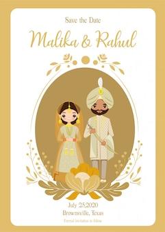 伝統的なドレスでかわいいインドのカップル