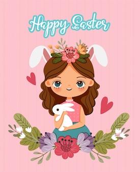 ウサギとハッピーイースターの日の花のかわいい女の子