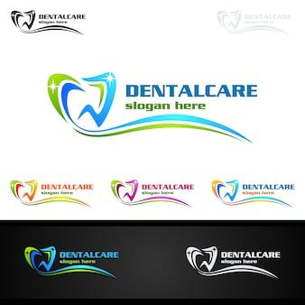 歯科ロゴ、歯科医の口腔科学ロゴ