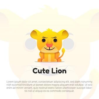 Красочный милый шаблон логотипа лев.