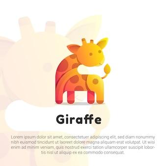Шаблон логотипа милый жираф