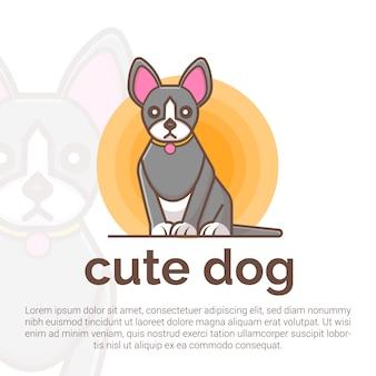 Иллюстрация шаблона логотипа милой собаки