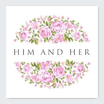 Цветочная рамка свадебное приглашение