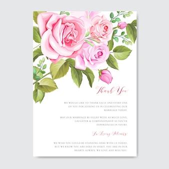 花と葉のフレームを持つ美しい結婚式と招待状カードのテンプレート
