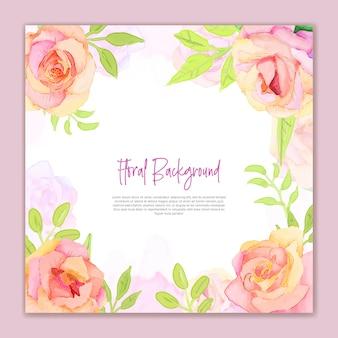 花の水彩画の招待状