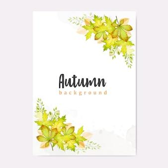 Шаблон акварель осенние листья