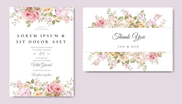 Красивый шаблон приглашения на свадьбу