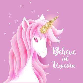 かわいいピンクのユニコーンと金色の光沢のある角