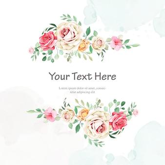花のフレームでかなり結婚式の招待状のテンプレート