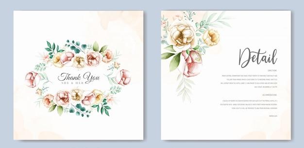 Красивая акварель цветочные свадебные карточки шаблон