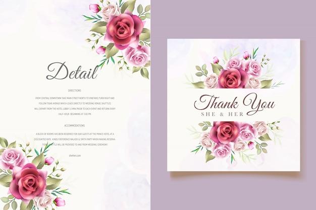 Свадебное приглашение с красивым цветочным