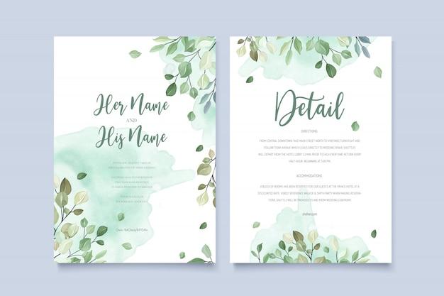 緑の葉の結婚式の招待カード