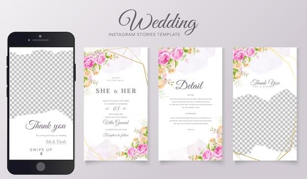Шаблон свадебного инстаграма