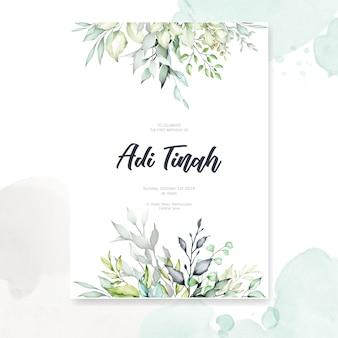 水彩花のフレームの多目的の背景