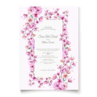 エレガントな桜の結婚式の招待状のテンプレート