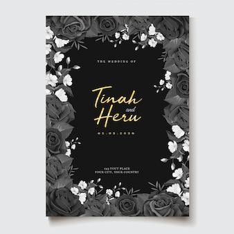 黒の水彩画の花の招待状のテーマ