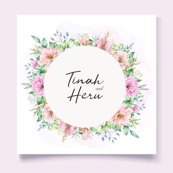 Элегантный акварельный цветочный дизайн свадебного приглашения