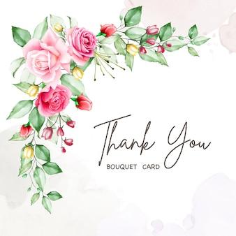 Прекрасная цветочная открытка с сообщением спасибо