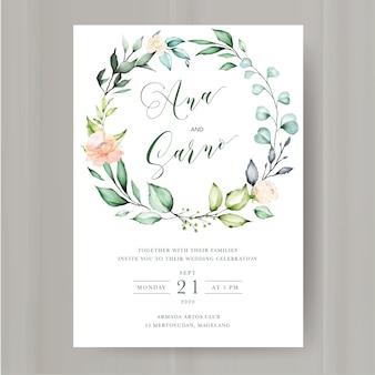 水彩花のフレームとエレガントな花の招待状
