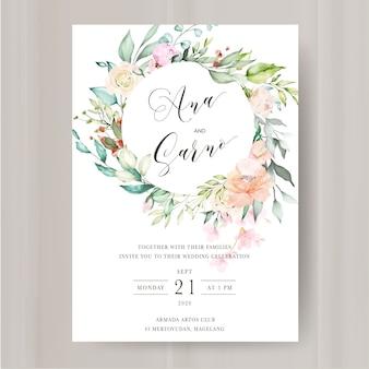 水彩花と葉の結婚式の招待状のテンプレート