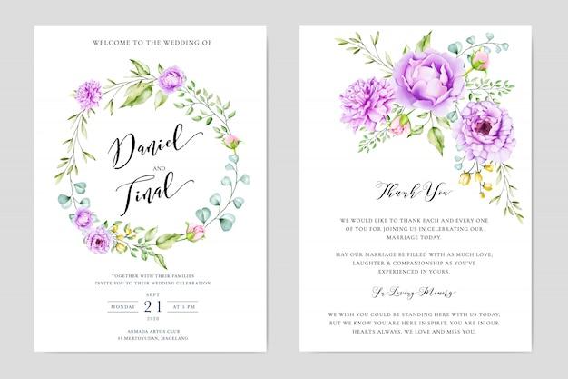 エレガントな花の結婚式の招待状カードデザイン