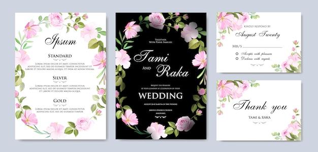 エレガントな花の結婚式や招待状カードのテンプレート