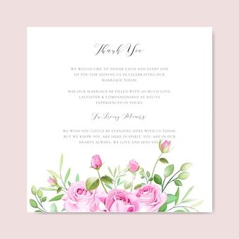 花と葉のフレームテンプレートとエレガントなウェディングカード