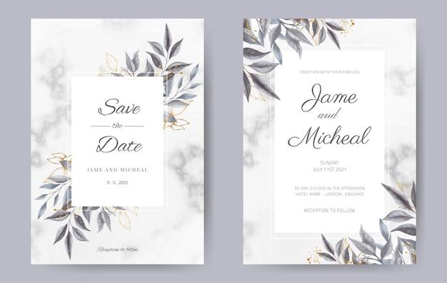 結婚式の招待カード。水彩の手描きの金箔と大理石の背景の葉。テンプレートカードセット。
