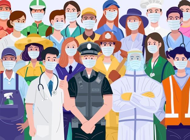 エッセンシャルワーカーのコンセプトに感謝します。さまざまな職業の人々がマスクを着用しています。ベクター